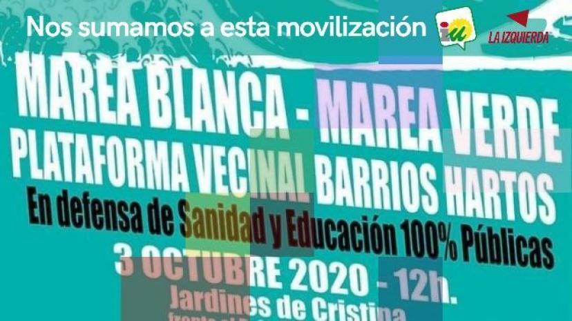 IU Sevilla apoya la movilización del 3 de octubre en Sevilla convocada por mareas y plataformas vecinales